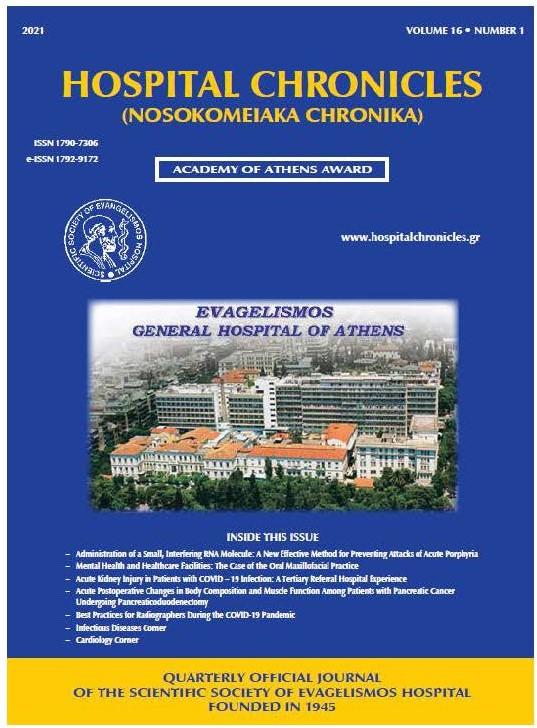 View Vol. 16 No. 1 (2021): Hospital Chronicles (Nosokomeiaka Chronika)